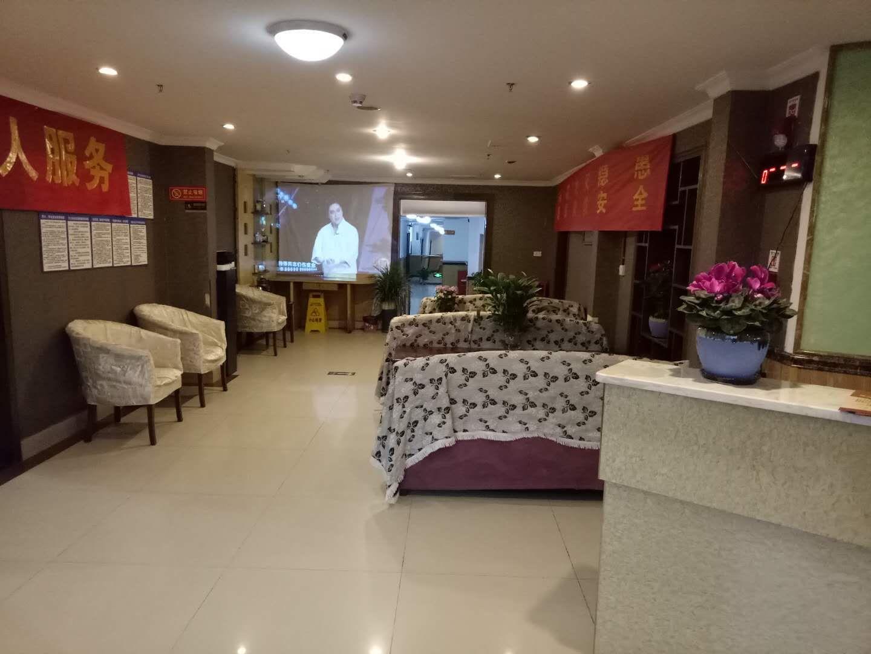 重庆南岸区养老院哪家好?