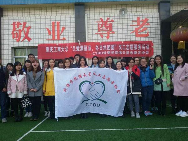 养老院属于什么性质机构呢-重庆南山福源养老院专注养老